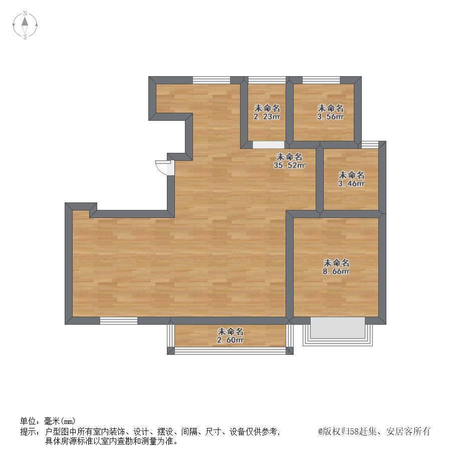 荣盛锦苑(建设中)