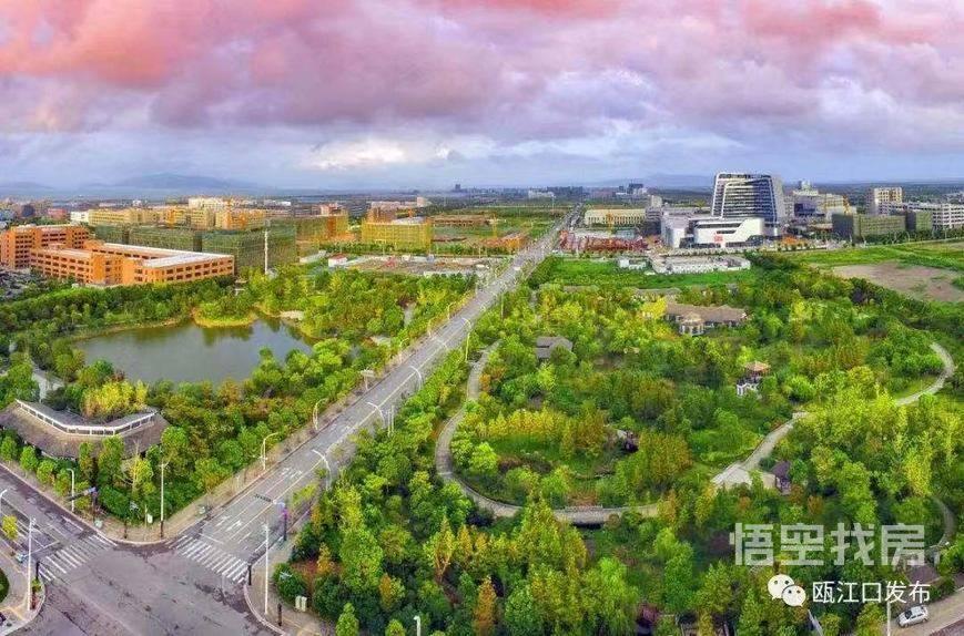 新城瓯江湾