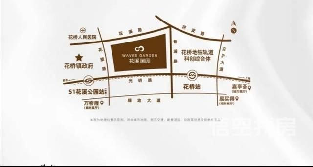 龙光花溪澜园