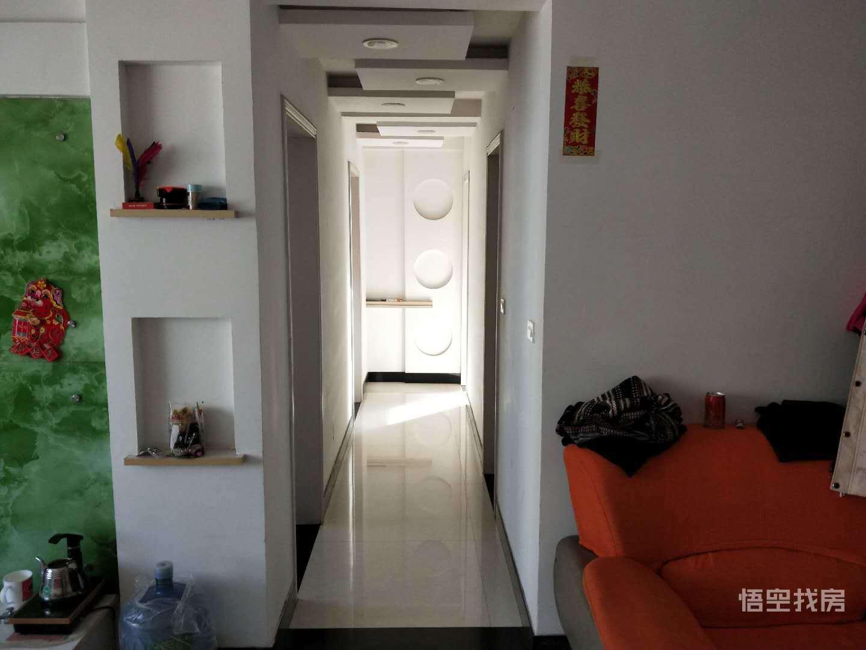 孝义市艺轩公寓