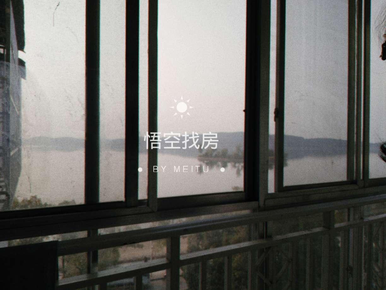 嘉鱼县三湖春天