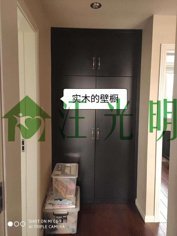 绿地·东岸涟城北区