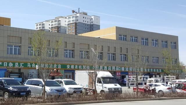 北门商贸中心