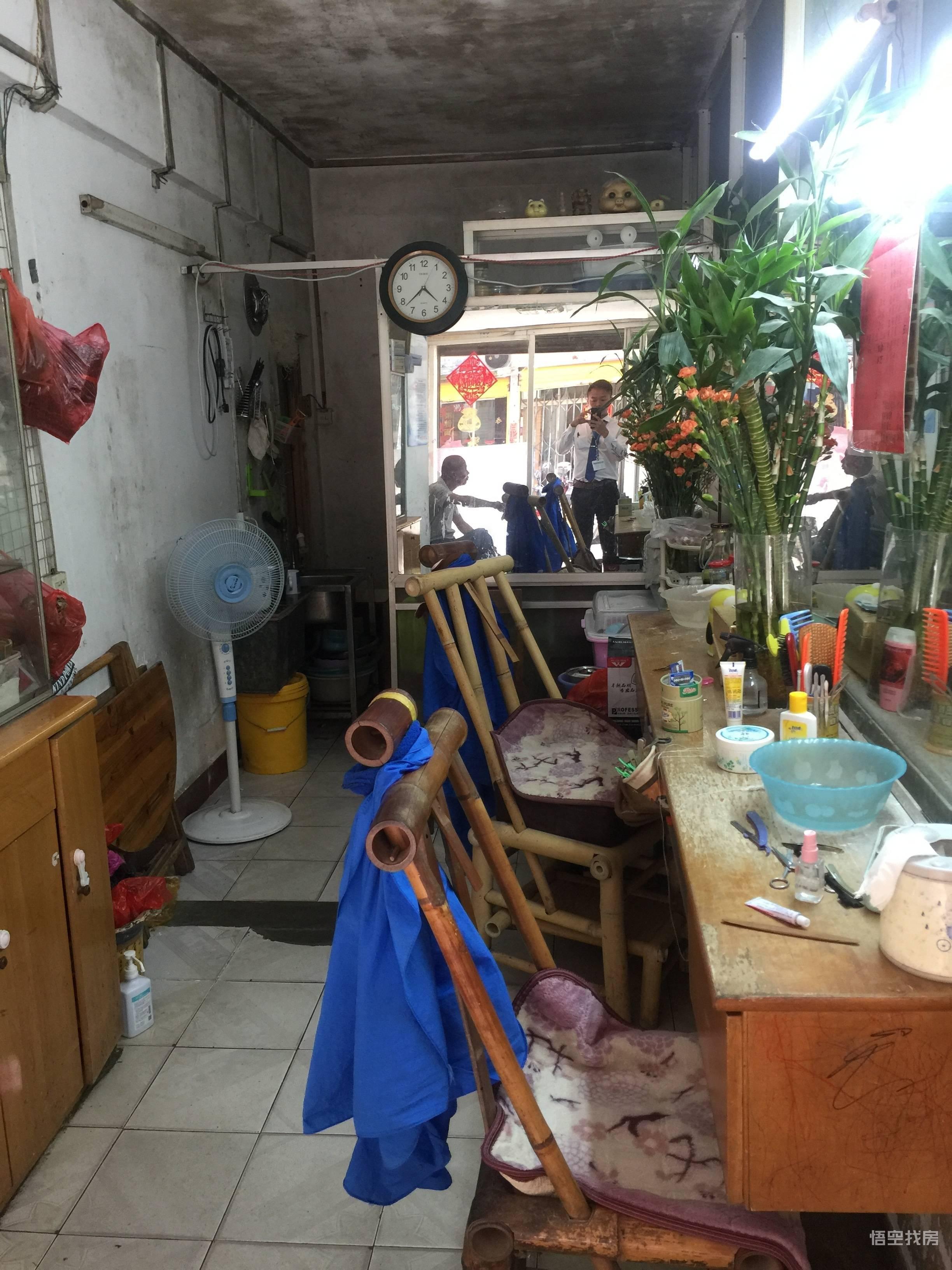大塘菜市场